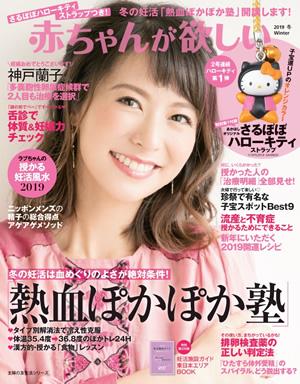 side_magazine